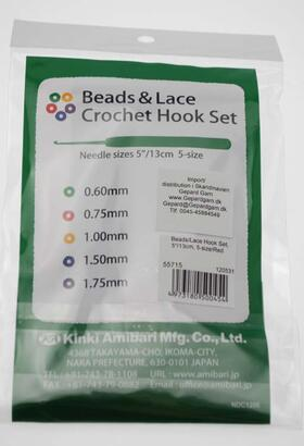 SeeKnit Beads & lace crochet hook set