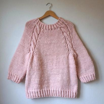 Gepard Sweater i Peruano med snoninger